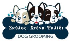 logo-grooming2